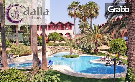 Морска почивка в Алания! 7 нощувки на база All Inclusive в хотел Green Paradise Beach 4*