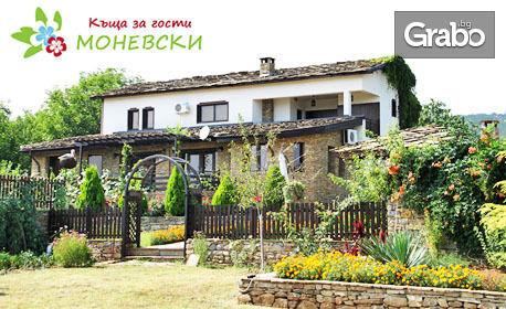 Лято в Габровския Балкан! Нощувка за двама или наем на вила за до 8 човека, плюс сауна и джакузи