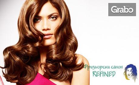 Кератинова терапия за коса или кичури по избор, плюс прическа