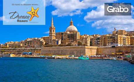 Почивка в слънчева Малта! 7 нощувки със закуски в хотел 4* в Буджиба