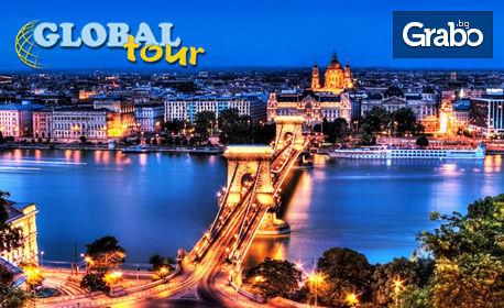 За 6 Септември в Будапеща, Виена и Прага! 3 нощувки със закуски и транспорт