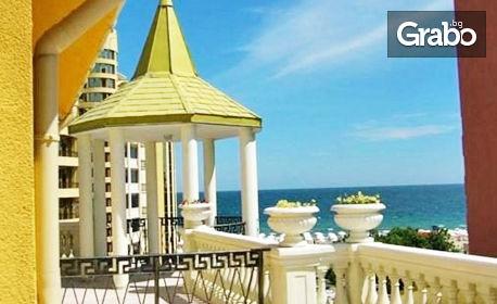 Септемврийски релакс в Слънчев бряг! 2 или 3 нощувки за до четирима - на 50м от плажа