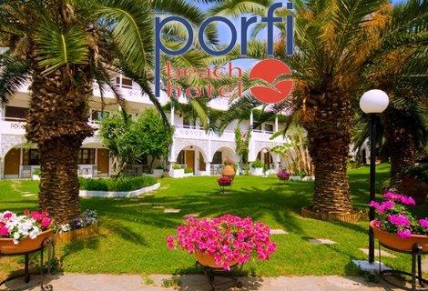 ГЪРЦИЯ САМО за 82 лв. на ДЕН! 5 нощувки със закуски и ВЕЧЕРИ на ЧОВЕК за 412 лв в Porfi Beach Hotel 3* на плажа!