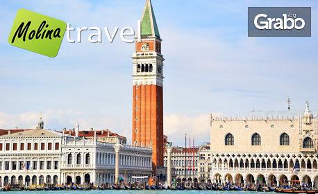 Септемврийска приказка във Венеция! Екскурзия до Лидо ди Йезоло с 2 нощувки със закуски, плюс транспорт