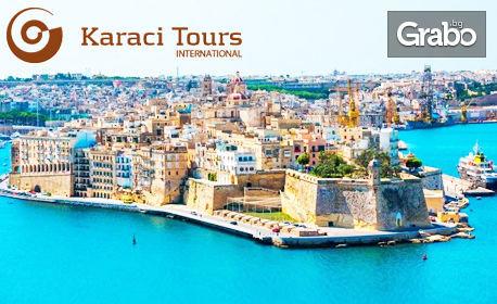Почивка в Малта! 4 нощувки със закуски в хотел 4*, плюс ползване на басейн