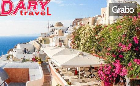 Екскурзия до остров Санторини! 4 нощувки със закуски, плюс транспорт