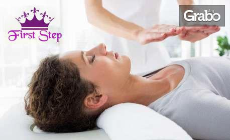 60 минути индивидуална антистрес терапия с Рейки на цяло тяло - със 79% отстъпка