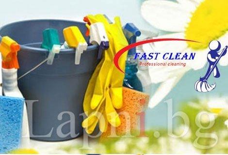 ОТ Меката Мебел до Прозорците! Домът ви ще блести само за 46.50 лв., благодарение на Fast Clean
