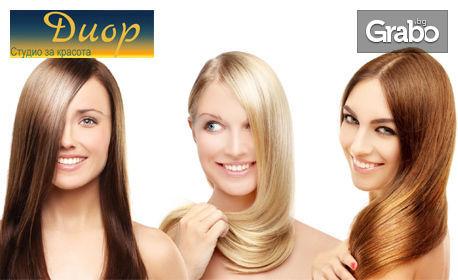 Биотинова терапия за коса и подстригване, кичури тип балеаж и ботокс терапия, или боядисване