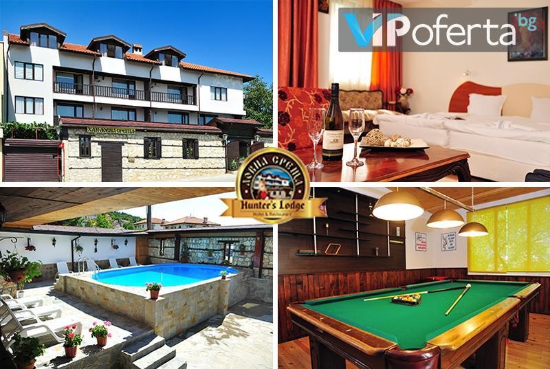 Двудневен, тридневен и четиридневен пакет със закуски + ползване на външен басейн в хотел Ловна среща, вилна зона Кошари