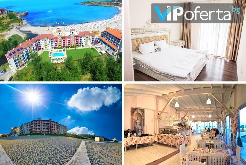 Еднодневни пакети за до четирима възрастни и две деца в хотел Primea Beach Residence, плаж Нестинарка