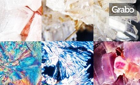 Комбинация от шуслерови соли по избор