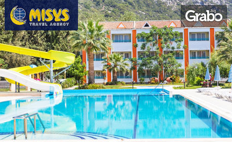 Почивка в Кушадасъ през Септември! 7 нощувки на база All Inclusive в Хотел La Santa Maria****