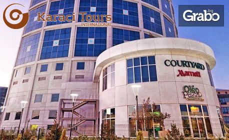 За 22 Септември до Истанбул! 2 нощувки със закуски в хотел Courtyard By Marriott 4*, екскурзия до Принцовите острови и т
