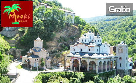 Еднодневна екскурзия до пещерата Алистрати, Серес и Лимни Керкини