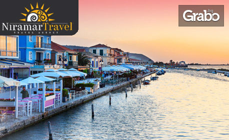 Екскурзия до остров Лефкада! 4 нощувки със закуски и вечери в хотел Villagio Maistro 3*, плюс транспорт