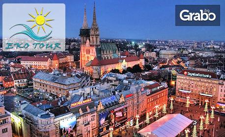 Предколедна екскурзия до Загреб, Верона и Венеция! 3 нощувки със закуски, плюс транспорт и възможност за шопинг в Милано
