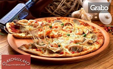 Вкусна пица на пещ по избор