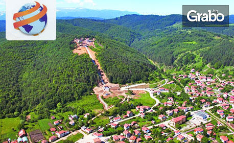 Еднодневна екскурзия до Цари Мали град, Ресиловски манастир и Дупница на 5 Август