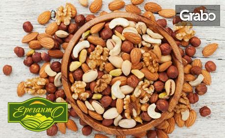 1кг печен или суров микс от ядки и плодове