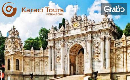 Лятна екскурзия до Истанбул, Чорлу и Одрин! 2 нощувки със закуски, транспорт и посещение на Принцовите острови