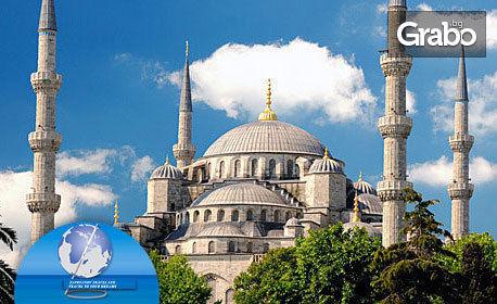 Септемврийски празници в Истанбул! 2 нощувки със закуски и транспорт, плюс посещение на Одрин