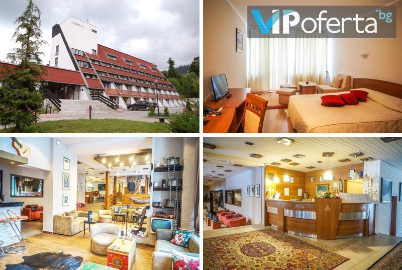 Еднодневен пакет със закуска или със закуска и вечеря + ползване на фитнес в Хотел Мура***, Боровец