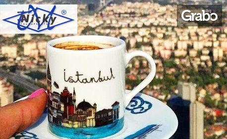 Ранни записвания за екскурзия до Истанбул, Одрин и Чорлу! 2 нощувки със закуски, плюс транспорт и панорамна обиколка