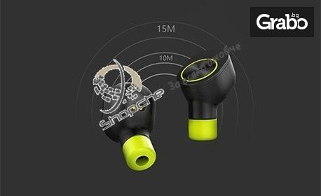 Безжични слушалки TWS - GW10 в цвят по избор, плюс външна батерия