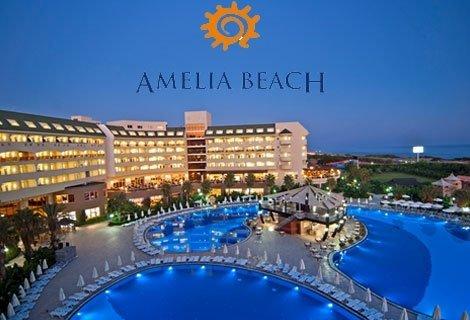 ЛЯТО В АНТАЛИЯ, AMELIA BEACH RESORT 5*: 7 нощувки на база ALL INCLUSIVE + ТРАНСПОРТ на цени от 726 лв. на ЧОВЕК