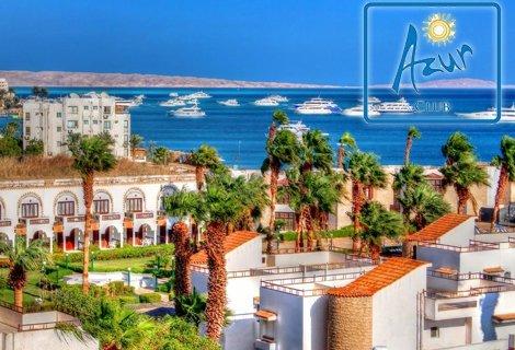 ЕГИПЕТ, ХУРГАДА: Чартърен Полет с трансфери + 7 нощувки ALL INCLUSIVE в хотел Marlin Inn Azur Resort 4* само за 949 лв.