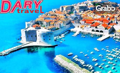 Екскурзия до Хърватия и Черна гора! 5 нощувки със закуски и 2 вечери, плюс транспорт