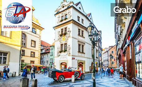 През Декември до Братислава, Прага и Белград! 4 нощувки със закуски, плюс транспорт