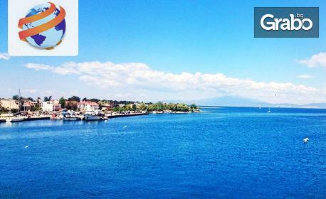 На плаж в Северна Гърция! Еднодневна екскурзия до Керамоти през Август и Септември