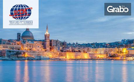 Виж красотите на Малта! Екскурзия до Буджиба с 3 нощувки със закуски, плюс самолетен транспорт