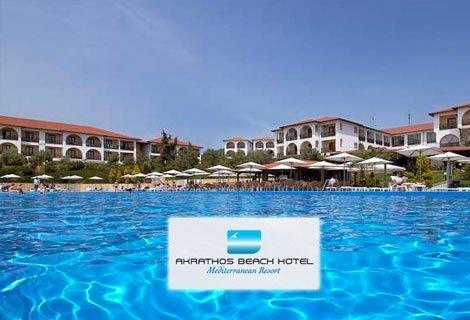Цяло лято на ХАЛКИДИКИ, Akrathos Hotel 4*: 5 нощувки на база ALL INCLUSIVE за 669 лв. на ЧОВЕК + Дете до 12.99 год. БЕЗП