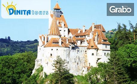 Екскурзия до Синая, Брашов и Букурещ! 2 нощувки със закуски, плюс транспорт и възможност за Замъка на Дракула