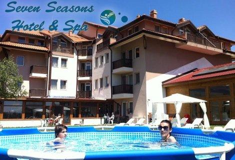 Септемврийски празници в БАНЯ, Seven Season Hotel & SPA: САМО 88 лв. на Човек за 2 Нощувки със Закуски и ВЕЧЕРИ в промо