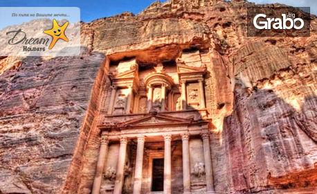 През Ноември или Декември в Йордания! 4 нощувки със закуски и вечери, плюс джип тур в пустинята Вади Рам и самолетен тра