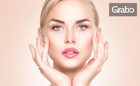 Дълбоко почистване на лице с ензимен пилинг и ултразвук