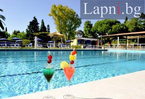 LAST MINUTE! ЛЯТО в Кампания, НЕАПОЛ, La Serra Italy Village & Beach Resort 4*: Чартърен полет със самолет + 7 нощувки с