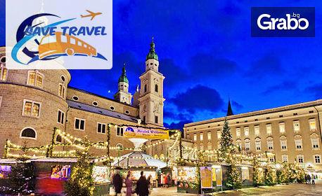 Предколедно настроение в Загреб, Залцбург и Любляна! Екскурзия с 3 нощувки, закуски и транспорт, плюс възможност за Мюнх