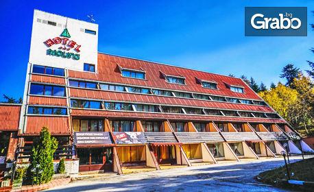Почивка в Боровец! Нощувка със закуска - без или със обяд и вечеря, плюс релакс зона