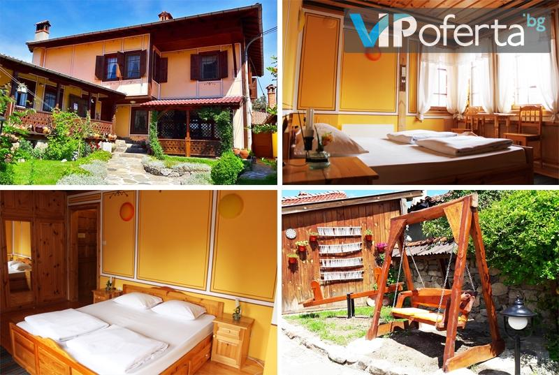 Еднодневни пакети за двама, двама възрастни и две деца и трима души в къща за гости Колорит, Копривщица