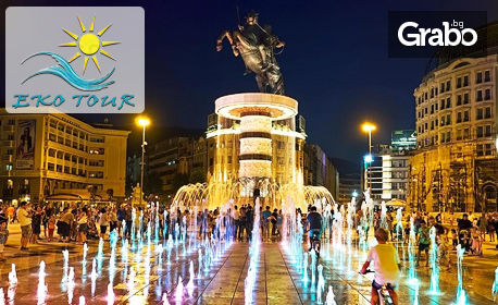 Посрещни Нова година в Скопие! 2 нощувки със закуски в Хотел Continental 4*, плюс транспорт