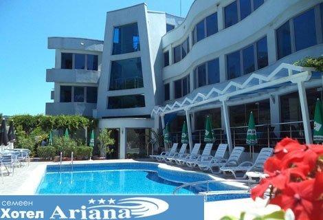 ЛЯТО в хотел Ариана 3*, ЛОЗЕНЕЦ! Нощувка + Закуска само за 19.50 лв. ЧОВЕК + дете до 12г. Безплатно