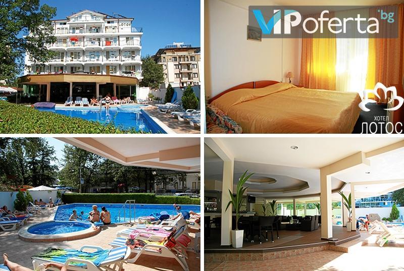Еднодневен пакет със закуска или със закуска и вечеря през цялото лято + ползване на басейн в хотел Лотос - Китен