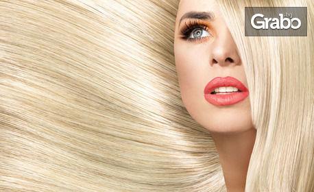 Красива коса! Подстригване по метода Stephan, плюс диагностика и оформяне с преса, маша или сешоар