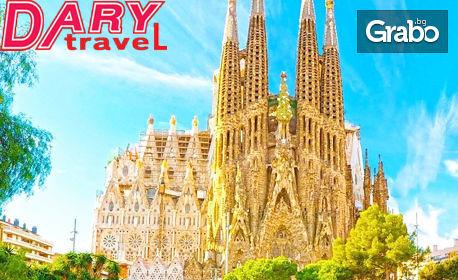 Екскурзия до Френската ривиера и Барселона! 4 нощувки със закуски, плюс самолетен транспорт до Ница