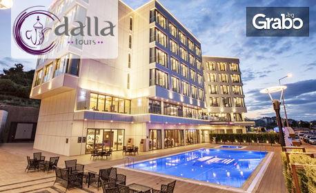 Нова година в Гелиболу, Турция! 3 нощувки със закуски и 2 вечери в Хотел Hampton by Hilton 5*